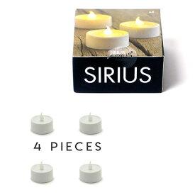 SIRIUS LEDキャンドルライト4個入り(ティーライト ろうそく シリウス 北欧雑貨 北欧 おしゃれ かわいい ゆらぎ)