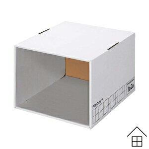 フェローズ バンカーズボックス1626 ファイルキューブ 3枚入り【fellowes】【収納ボックス】【収納】【ストレージボックス】【120y】【収納ケース】