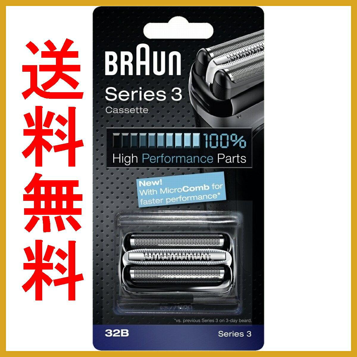ブラウン 替刃 シリーズ3 32B(F/C32B-6 F/C32B F/C32B-5) 網刃・内刃一体型カセット ブラック 並行輸入品