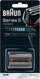 ブラウン 替刃 52B(F/C52B) 網刃・内刃一体型カセット 並行輸入品 コンビニ決済不可、銀行振込不可、後払い決済不可