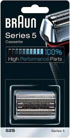 ブラウン 替刃 52S(F/C52S) 網刃・内刃一体型カセット 並行輸入品 コンビニ決済不可、銀行振込不可、後払い決済不可
