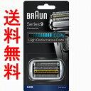 ブラウン 替刃 シリーズ9 92S(F/C90S F/C92S) 網刃・内刃一体型カセット シルバー 並行輸入品 コンビニ決済、後払い決…