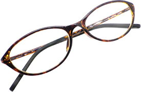 おしゃれ 老眼鏡 かわいい 老眼鏡にみえない リーディンググラス シニアグラス レディース 女性向き 軽い やわらか ブルーライトカット 121