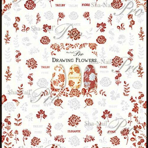 Sha-Nail(写ネイルPRO)DrawingFlowers -Red-/ドローイングフラワー レッド【お取り寄せ】【ネイルアート、ネイルシール、ネイル パーツ】【コスメ&ドラッグNY】0824楽天カード分割【メール便(ネコポス)対応】