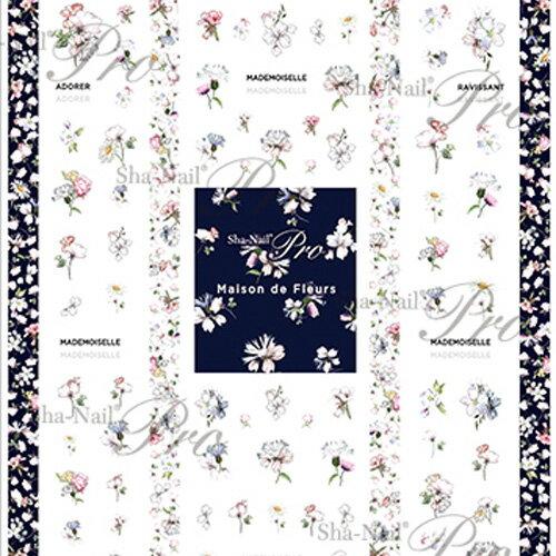 Sha-Nail(写ネイルPRO)Maison de Fleurs/メゾン・デ・フルール【ネイルアート、ネイルシール、ネイル パーツ】【コスメ&ドラッグNY】0824楽天カード分割【メール便(ネコポス)対応】