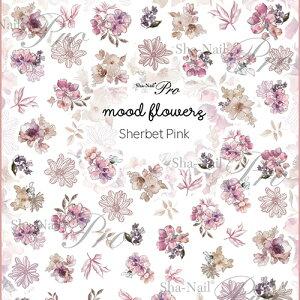 写ネイル Sha Nail mood flowers Sherbet Pink/ムードフラワーズ シャーベットピンク【メール便(ネコポス)対応】【ネイルシール/フラワー/花柄】【c&dネイリスト情報 コスメ&ドラッグNY】