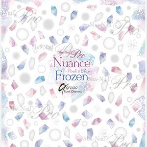 写ネイル Sha Nail Nuance Frozen Pink&Blue/ニュアンスフローズン ピンク&ブルー【メール便(ネコポス)対応】【ネイルシール/季節、ニュアンス】【c&dネイリスト情報 コスメ&ドラッグNY】
