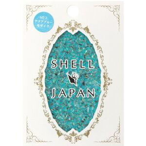 シェルジャパン SHELL JAPAN 【モザイクモデル】シェルシール アクアブルーモザイク【メール便(ネコポス)対応】【シェル/ネイルシール】 【c&dネイリスト情報 コスメ&ドラッグNY】