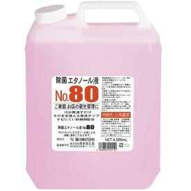 TAKIGAWA SELECT(滝川)N除菌エタノール液No.80 4000ml【ネイルケア、消毒剤】【コスメ&ドラッグNY】0824楽天カード分割