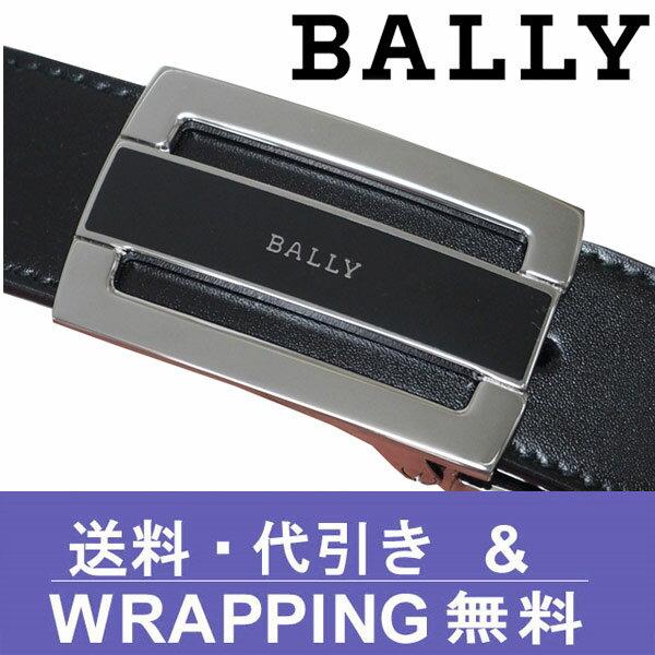 ベルト メンズ ブランド【BALLY】バリー ベルト(リバーシブル) メンズベルト ブラック/Dブラウン 6166788【送料無料】
