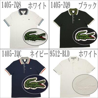 LACOSTEラコステポロシャツ半袖メンズ【送料無料】