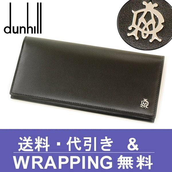 【dunhill】ダンヒル 長財布(小銭入れ付)WESSEX(ウェセックス) L2R310A【送料無料】