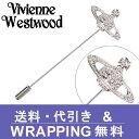 【Vivienne Westwood】ヴィヴィアン ウエストウッド ピンズ(ラペルピン) シルバーカラー 710413B 1【送料無料】