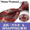 ヴィヴィアン ウエストウッド ネクタイ(8.5cm幅) VW11 【Vivienne Westwood・ヴィヴィアンネクタイ・ネクタイ ブランド】 ヴィヴィアン...