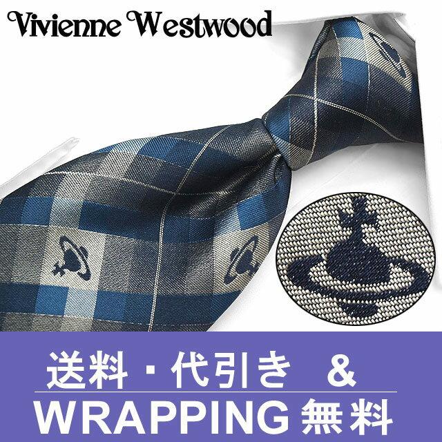 ヴィヴィアン ウエストウッド ネクタイ(8.5cm幅) VW12 【Vivienne Westwood・ヴィヴィアンネクタイ・ネクタイ ブランド】 ヴィヴィアンウエストウッド ネクタイ ネイビー/ブルー【送料無料】