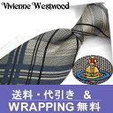 ヴィヴィアン ウエストウッド ネクタイ(8.5cm幅) VW9 【Vivienne Westwood・ヴィヴィアンネクタイ・ネクタイ ブラ…