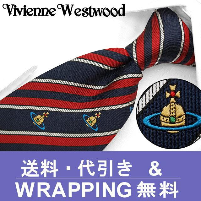 ヴィヴィアン ウエストウッド ネクタイ(8.5cm幅) VW36 【Vivienne Westwood・ヴィヴィアンネクタイ・ネクタイ ブランド】 ヴィヴィアンウエストウッド ネクタイ ネイビー/レッド【送料無料】