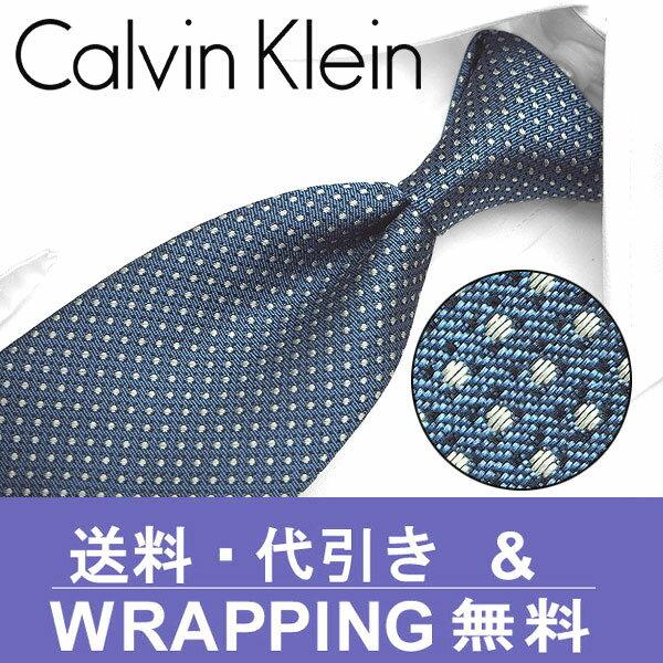 カルバンクライン ネクタイ/ナローネクタイ(7cm幅) CK11 【Calvin Klein・カルバンクラインネクタイ・ネクタイ ブランド】 ブルーグレー/グレー 【送料無料】
