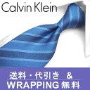 カルバンクライン ネクタイ/ナローネクタイ(7cm幅) CK22 【Calvin Klein・カルバンクラインネクタイ・ネクタイ ブ…