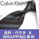 カルバンクライン ネクタイ/ナローネクタイ(7cm幅) CK35 【Calvin Klein・カルバンクラインネクタイ・ネクタイ ブ…