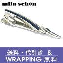 【Mila Schon】ミラショーン タイバー(ネクタイピン) シルバーカラー MST8249【送料無料】