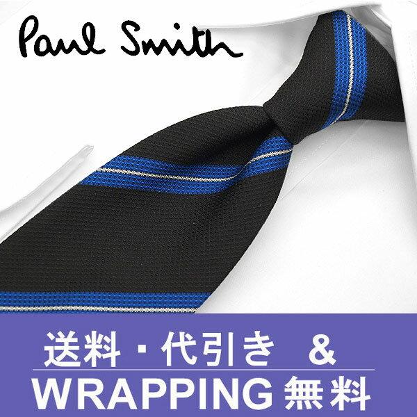 ポールスミス ネクタイ(8cm幅) PS39 【Paul Smith・ポールスミスネクタイ・ネクタイ ブランド】 ブラック/ブルー【送料無料】