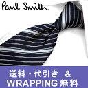 ポールスミス ネクタイ(8cm幅) PS56 【Paul Smith・ポールスミスネクタイ・ネクタイ ブランド】 ネイビー/パールグレー【送料無料】