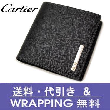 【Cartier】カルティエ 財布 二つ折り財布(小銭入れあり) メンズ カルチェ 財布 サントス ブラック L3000772【送料無料】