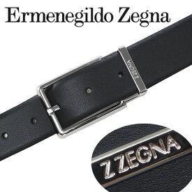 ゼニア ベルト【Ermenegildo Zegna・Z ZEGNA】 エルメネジルド・ゼニア ジーゼニア ベルト(リバーシブル)メンズ ブランド ベルト ZPJ45902【送料無料】