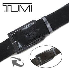 ベルト メンズ ブランド 本革 【TUMI】トゥミ ベルト リバーシブル メンズベルト ブラック/ブラウン TU1391395C7【送料無料】