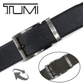 ベルト メンズ ブランド 本革 【TUMI】トゥミ ベルト リバーシブル メンズベルト ブラック/ブラウン TU6281468C7【送料無料】
