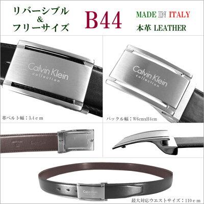 【CalvinKlein】カルバンクラインベルト(リバーシブル)ブラック/ブラウン【送料無料】
