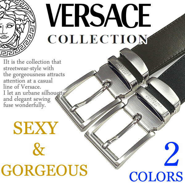 ベルト メンズ ブランド ヴェルサーチ ベルト【VERSACE COLLECTION・ヴェルサーチベルト】V91008S 【送料無料】