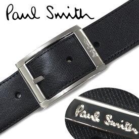 ベルト メンズ ブランド【Paul Smith】ポールスミス ベルト(リバーシブル&フリーサイズ)メンズベルト ブラック/ブラウン 4437【送料無料】