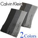 【Calvin Klein】カルバンクライン マフラー【マフラー レディース マフラー メンズ】カルバンクラインマフラー HKC83406/プレゼント/ギフト/贈り物【送料無料】