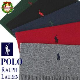ポロ ラルフローレン マフラー2020A/W新作【POLO RALPH LAUREN】PC0476 レディース メンズ ブランド マフラー/ストール/ブランドマフラー/ウール/ワンポイントクリスマス/ラッピング/プレゼント/ギフト 送料無料