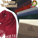 2020A/W新作【Vivienne Westwood】ヴィヴィアンウエストウッド マフラー ヴィヴィアンマフラーブランド/レディース/メ…