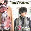 ヴィヴィアン マフラー【メンズ レディース】【Vivienne Westwood】 ヴィヴィアンウエストウッド ストール 609090…