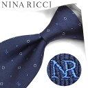 ニナリッチ ネクタイ/ナローネクタイ NR22(7.5cm幅) 【NINA RICCI・ニナリッチネクタイ・ブランドネクタイ・ネクタ…
