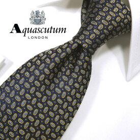 アクアスキュータム ネクタイ(8cm幅) AQA11【Aquascutum・アクアスキュータムネクタイ・ネクタイ ブランド】ネイビー/ブルー【送料無料】