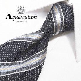 アクアスキュータム ネクタイ(8cm幅) AQA48【Aquascutum・アクアスキュータムネクタイ・ネクタイ ブランド】ブラック/グレー【送料無料】
