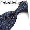カルバンクライン ネクタイ/ナローネクタイ(7cm幅) CK28 【Calvin Klein・カルバンクラインネクタイ・ネクタイ ブ…