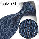 カルバンクライン ネクタイ/ナローネクタイ(7cm幅) CK39 【Calvin Klein・カルバンクラインネクタイ・ネクタイ ブ…