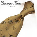 ドミニク・フランス ネクタイ(8cm幅) スリースター DF14【Dominique France・ドミニクフランス ネクタイ】 イエロ…