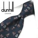 ダンヒル ネクタイ【dunhill】(8cm) DH4【ダンヒルネクタイ・ネクタイ ブランド】ネイビー/グレー【送料無料】
