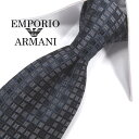 エンポリオアルマーニ ネクタイ(8.5cm幅) EA96 【EMPORIO ARMANI・アルマーニネクタイ】グレー/ネイビーネクタイ …