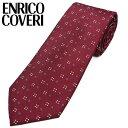 エンリコ・コベリ ネクタイ(8cm幅) EC68【ENRICO COVERI・エンリコ・コベリネクタイ】(エンリコネクタイ・ネクタイ …