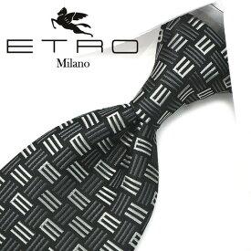 エトロ ネクタイ【ETRO】(8cm) ET11【エトロネクタイ・ネクタイ ブランド】ブラック/グレー【送料無料】