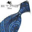 エトロ ネクタイ【ETRO】(8cm) ET15【エトロネクタイ・ネクタイ ブランド】グレー/ブルー ペイズリー柄【送料無料】