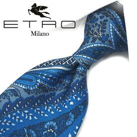 エトロ ネクタイ【ETRO】(8cm) ET18【エトロネクタイ・ネクタイ ブランド】グレー/ブルー ペイズリー柄【送料無料】